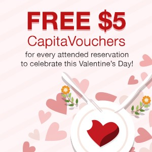 [Giveaway] Receive a FREE $5 CapitaVoucher this Valentine's Day!