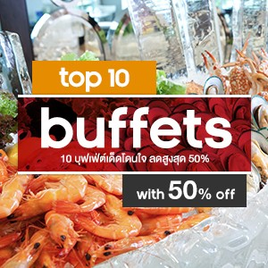 Dive into these TOP 10 Buffets on eatigo!
