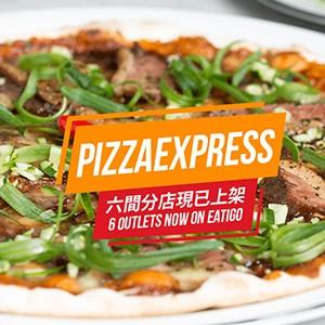 PizzaExpress 六間分店現已上架!
