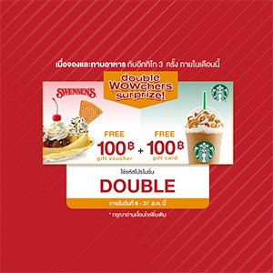 [DOUBLE] FREE Starbucks + Swensen's gift card! Make and attend 3 reservations this month!