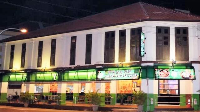 Hong S Kitchen Westgate Menu