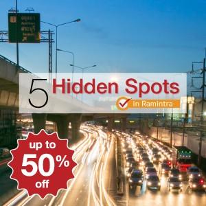 5 พิกัดร้านสุดเริ่ดที่ซ่อนอยู่ในย่านรามอินทรา พร้อมส่วนลดสูงถึง 50%!