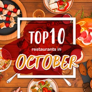 10 hot picks this October!