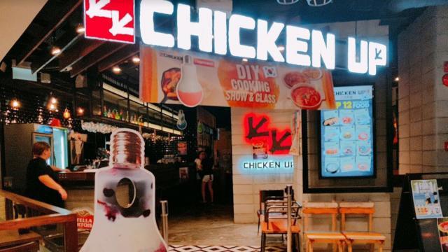 Chicken Up Centrepoint Discounts Up To 50 Eatigo