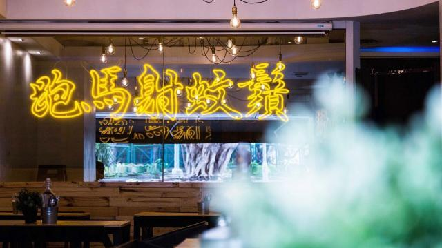 Feed Your Camera First! The 9 Insta-worthy Eateries in HK 7