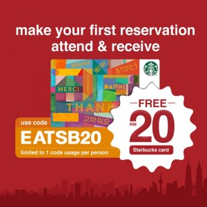 Make your first reservation now!