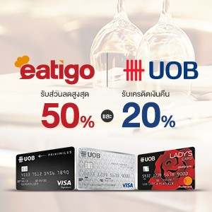 Get 20% additional cashback from UOB!