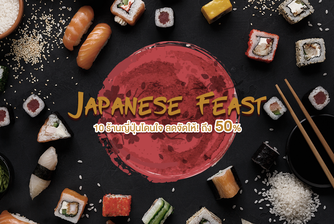 Taste true passion at these 10 japanese restaurants tender delicious taste fresh ingredients combined with passion and care with each and every dish is the true charm of japanese cuisine from the best of forumfinder Gallery