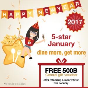 'Dine more, get MORE' back by popular demand!