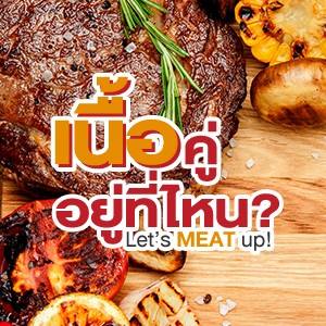 Let's MEAT up! with top 10 Incredible meat restaurants.