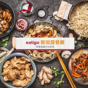 NEW on eatigo!