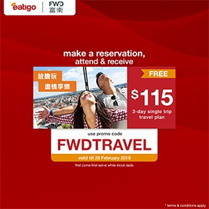 Time Limited Offer! Book & Get 3-day single trip travel insurance plan